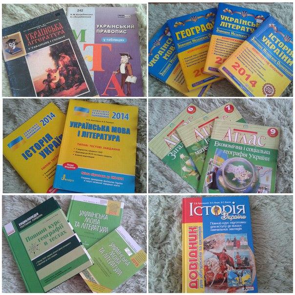 литература,история Украины