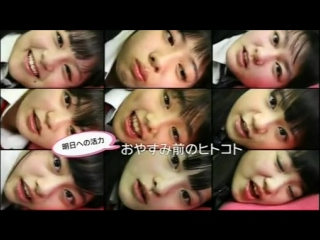 Shiritsu Ebisu Chuugaku. Ebichu no Eien ni Chuugakusei (Kari) Episode 8 24/05/2012