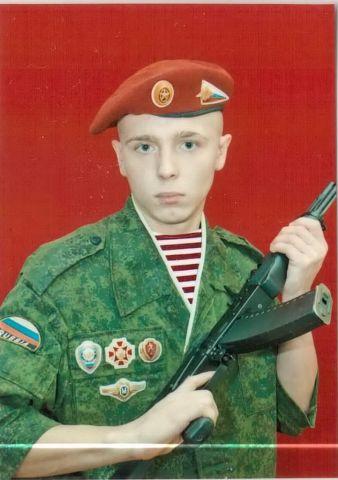 Юрий Котельников   Пермь