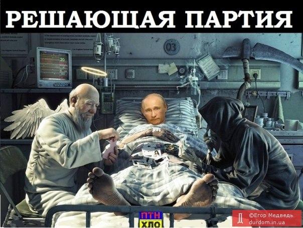 Путин может остановить войну в Украине одним телефонным звонком, - посол США Пайетт - Цензор.НЕТ 6925