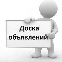 ua_rinok_ua
