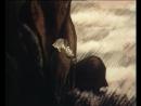 Вересковый мёд (1974)