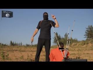 ИГИЛ и русский заложник.