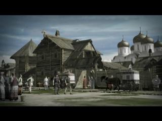 Отношения Ивана III с Золотой Ордой