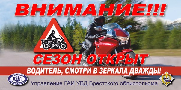 Подборка роликов с улиц Бреста + ДТП на Кирова