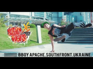 bboy APACHE / SOUTH FRONT