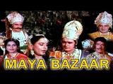 Maya Bazaar 1984 | Full Movie | Dara Singh, Kader Khan, Rita Bhaduri, Jayshree Gadkar