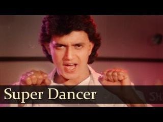 Клип Super Dancer Aaye Hai к фильму Танцуй, танцуй - Митхун Чакраборти и Мандакини