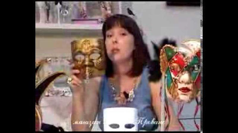 Декор венецианской маски Гатта (кот), патинирование