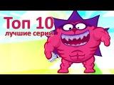 Смешарики лучшее  Все серии подряд - старые серии 2011 г. (Мультики для детей и взро...