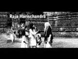 Raja Harishchandra | Classic Hindi Movie | D. D. Dabke, P. G. Sane