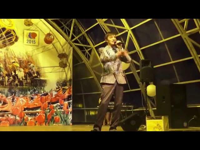 Наргиз Камалов Альметьевск парк Вечерний концерт 31 05 2015г