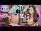 10 лучших бьюти секретов/ ЛайфХаков которые должна знать девушка /как быть красивой/ BEAUTY HACKS
