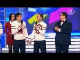 КВН Сборная Мурманска - 2014 первая 1/8 Приветствие