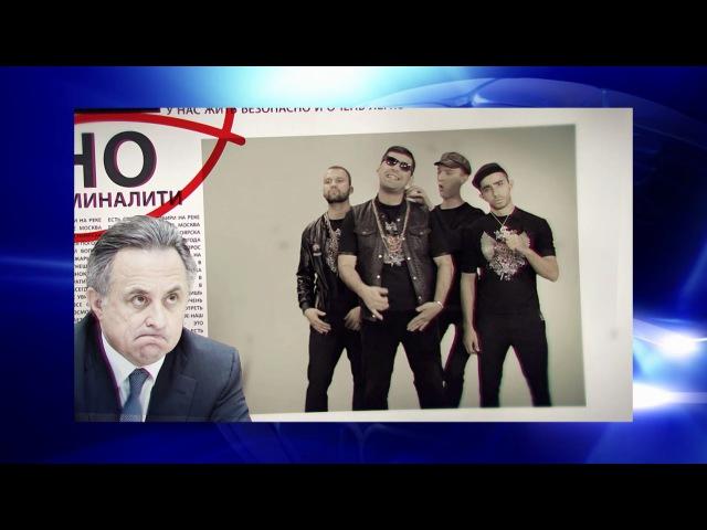 КВН Плохая компания - 2015 Высшая лига Первая 1/2 Клип