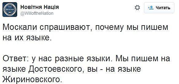 """""""У всех проверить пресс-карты!"""", - московская полиция задержала журналистов во время оппозиционной акции - Цензор.НЕТ 3863"""