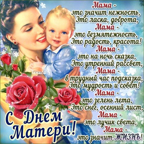 Фото №347663416 со страницы Ирины Весниной