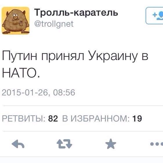 Климкин ожидает от НАТО помощи в приближении украинского оборонного сектора к стандартам организации - Цензор.НЕТ 1272