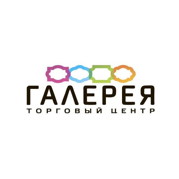 O`STIN в ТЦ «Галерея» г Подольск, ул Свердлова вл 26