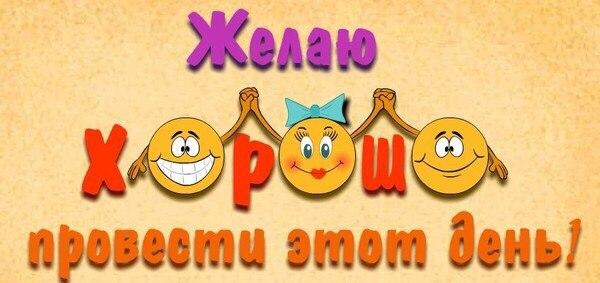 http://cs624929.vk.me/v624929165/219b9/dmAuD2aEVDM.jpg