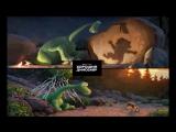 Хороший Динозавр - рисуем персонажа Арло
