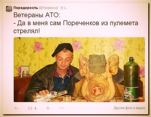 После АТО с украинскими воинами проводят обязательное психологическое консультирование и тесты, - Минобороны - Цензор.НЕТ 6907