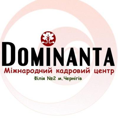 Таня Чернігівська