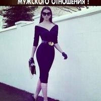 Катя Бусургина