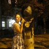 Maryna Elistratava