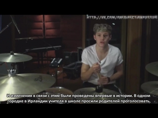 One Direction - 1D DAY HOUR 3 [RUS SUB]