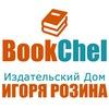 """Издательский дом Игоря Розина """"Мой Город"""""""