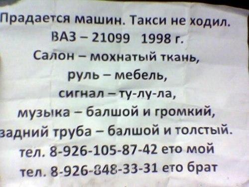 Продающий текст обьявления:)))))))))) #mazda #honda #vw #kia #hyundai