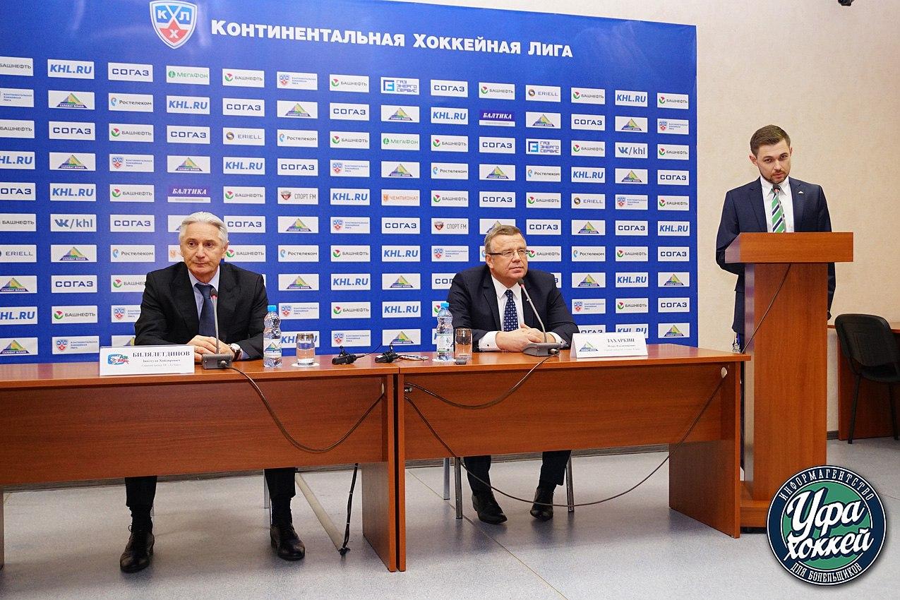 Салават Юлаев - Ак Барс, Салават Юлаев, КХЛ