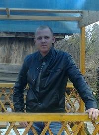 Рябов Василий