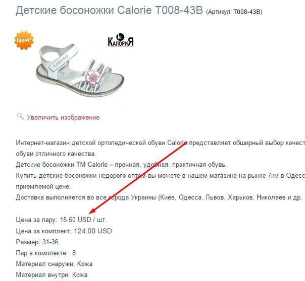СП Zetpol .Мужская 0a6a7848594e8