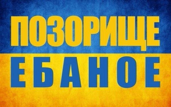 Россия перебросила на Донбасс танк, 18 БМП и 20 грузовиков, - Тымчук - Цензор.НЕТ 432