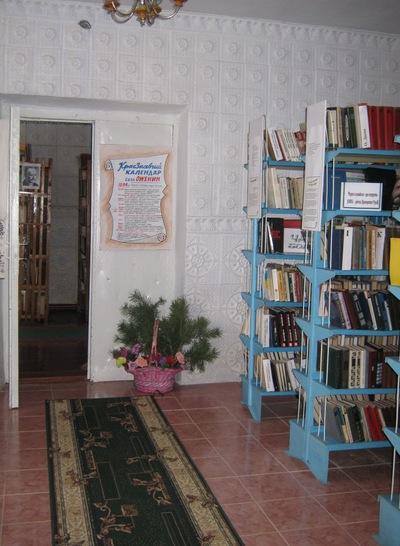 Оженинська Публічна-Бібліотека