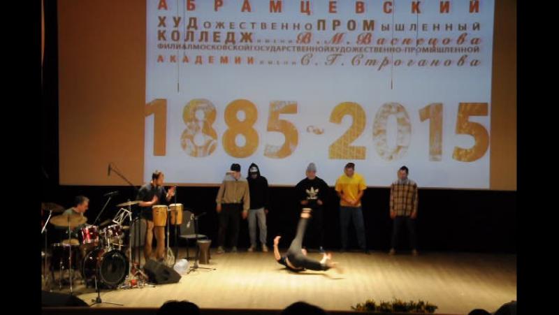 130 лет АХПК