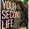 Your Second Life сервер
