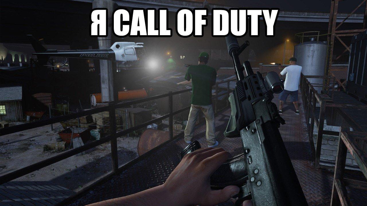 ��������� ���������� GTA 5