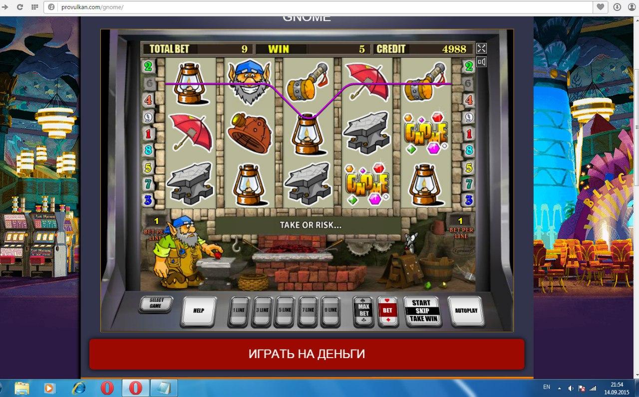 Ігровий автомат з мякими іграшками купити