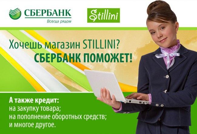 Адреса филиалов и отделений, режимы работы карта москвы с отделениями