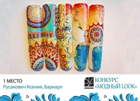 Конкурсы по дизайну ногтей ErkYAVT8T4s