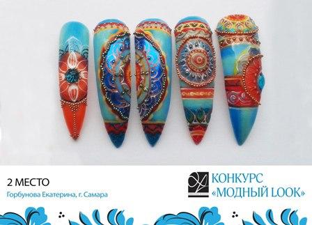 Конкурсы по дизайну ногтей PEvn1aF3g0Y