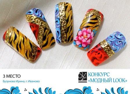 Конкурсы по дизайну ногтей AxytLe-RJ_w