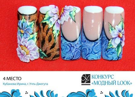 Конкурсы по дизайну ногтей BHW0BU0o30A