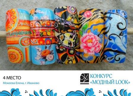 Конкурсы по дизайну ногтей VbiQQZ7wYiQ