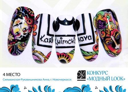 Конкурсы по дизайну ногтей ZtlEfepmDiU