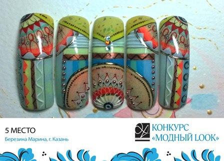 Конкурсы по дизайну ногтей YoR6jDo2Q9Y