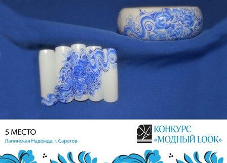 Конкурсы по дизайну ногтей D8R20MZBfdE